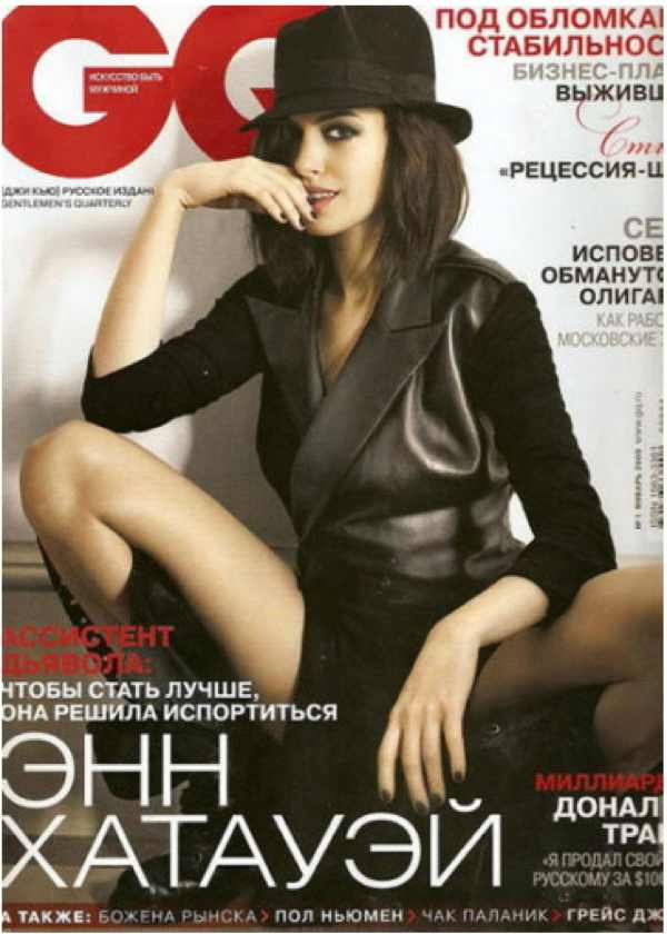 GQ Russia Rock Chic Anne Hathaway