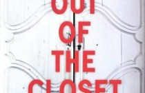 "Greek Artistic Fashion Jewelry Exhibition ""Out of the Closet""  
