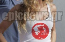 Save Greece T-Shirt- Is It True?