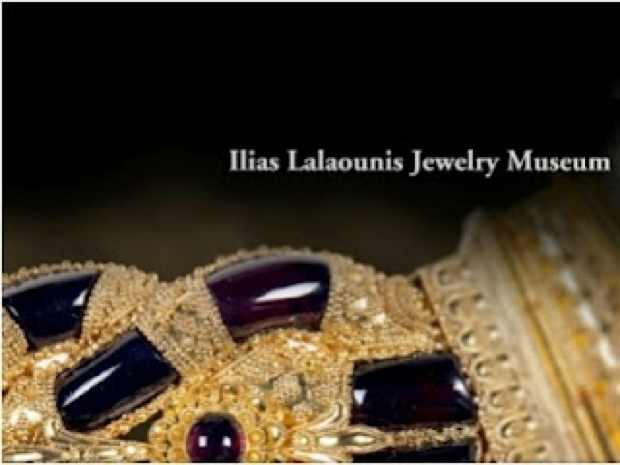 Lalaounis Jewelry