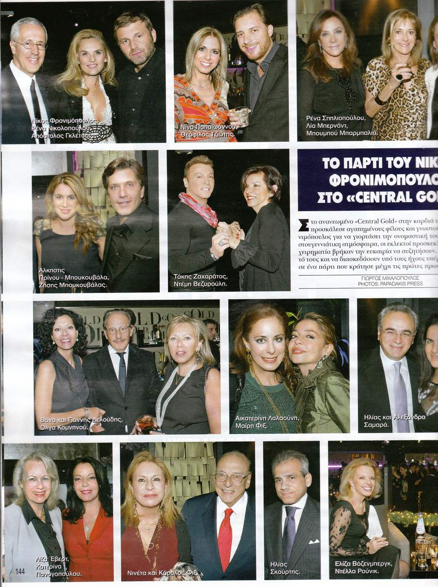 HELLO MAGAZINE by George Michalopoulos, photos: Papadakis Press