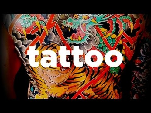 Japanese Art tattoo
