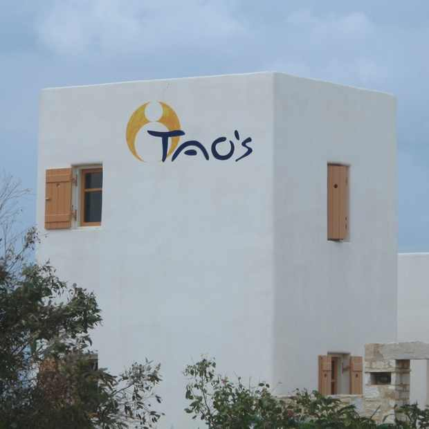 Taos Center Paros
