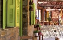 Paros Magaya | The Cool Beach Bar
