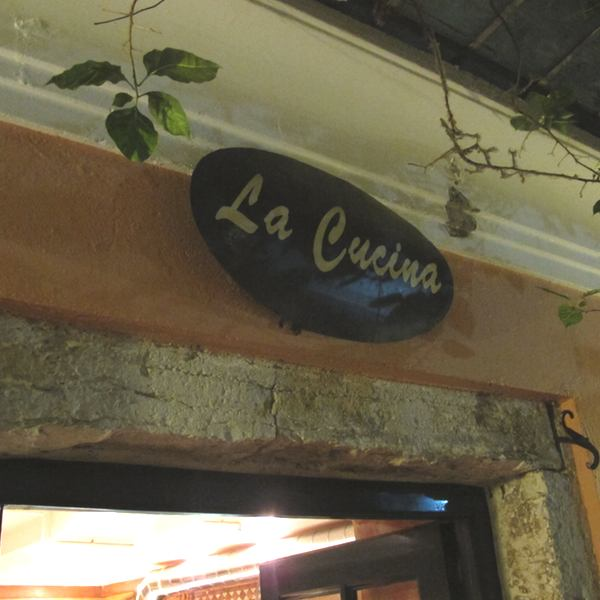 La Cucina, Corfu Town