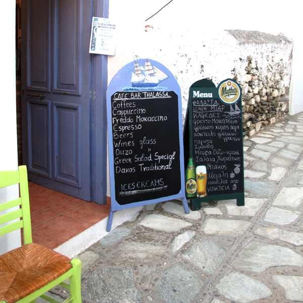 Skopelos Thalassa bar