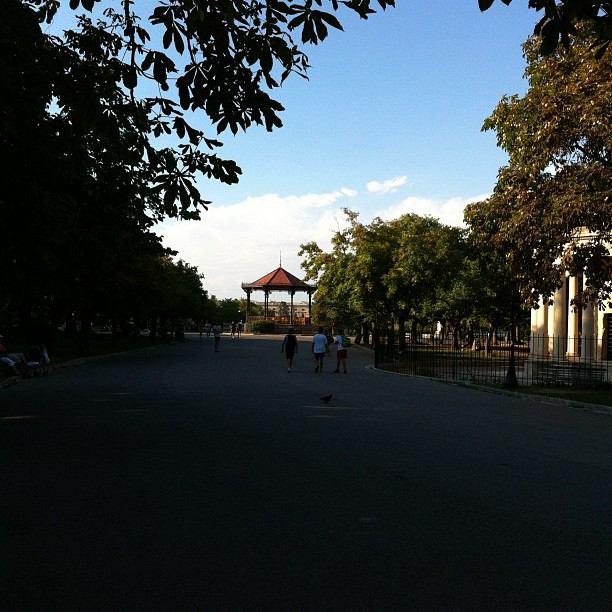 Corfu Town Park