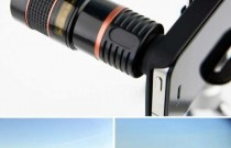 New In Closet- Gadget Love- iPhone Telescopic Lens and… Tripod