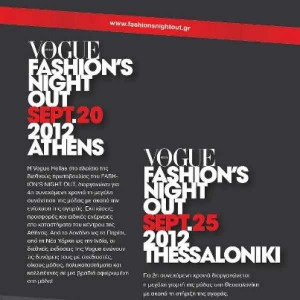 FNO GREECE DATES