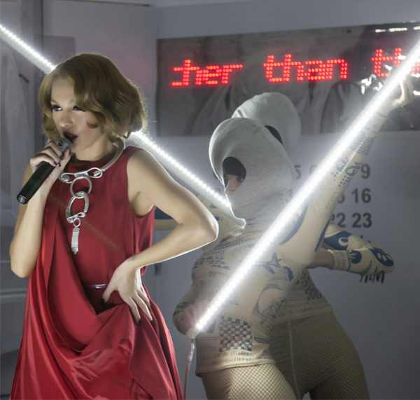 Tamta Athens Maison Martin Margiela H and M Party