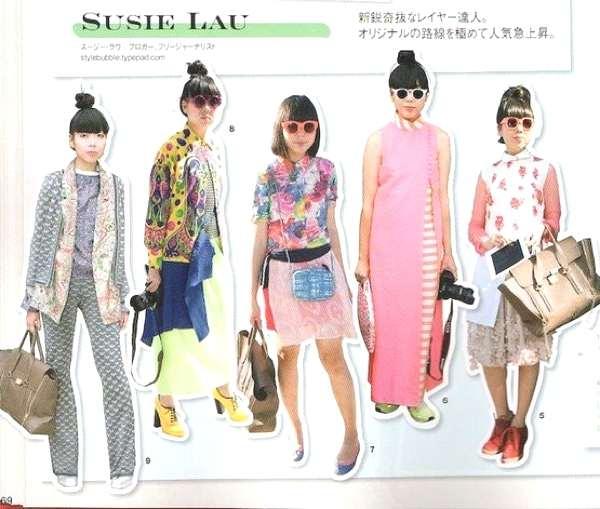 Suzie lau, Style Bubble