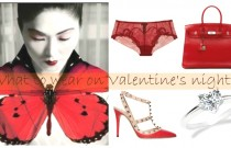 My perfect Red Valentine Outfit