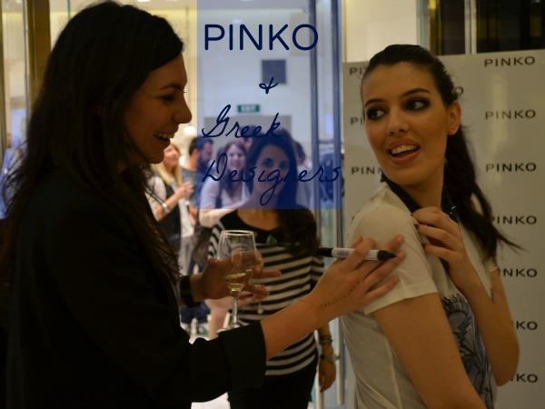 Pinko and Greek Designer