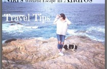 Niki's Weekend Escape in Andros- Travel Tips