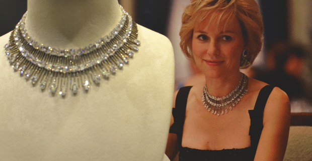 Chopard Cocktail Party and Princess Diana Avant Premiere02