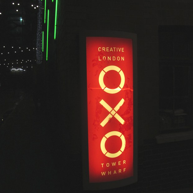 Dazzle at Oxo tower 7