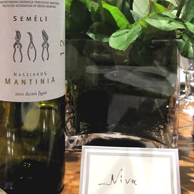Semeli white Greek wine