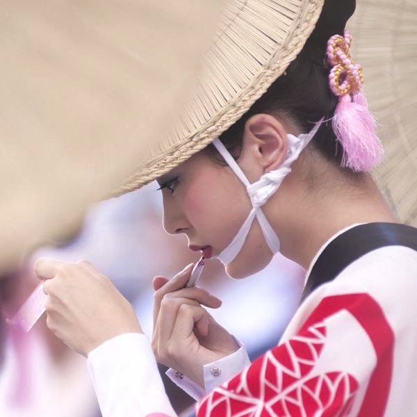 Japanese Inspiration Geisha