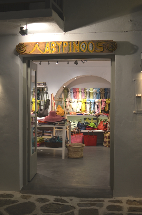Late night shopping Naoussa Paros