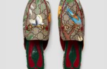 The Stylish Gucci Princetown Slipper and the other mule loafers